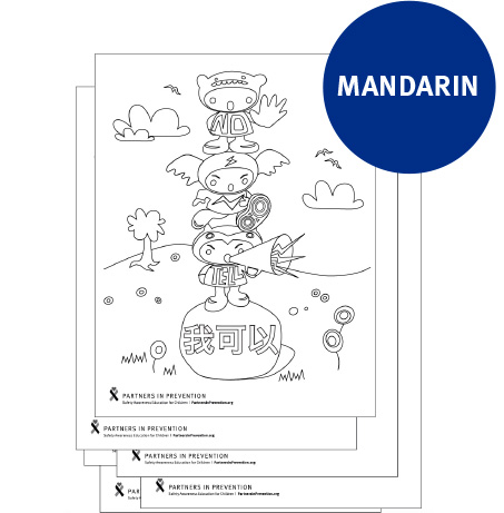 Coloring Pages - Mandarin
