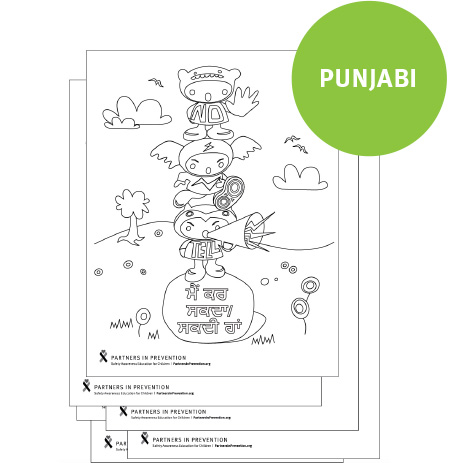 Coloring Pages - Punjabi