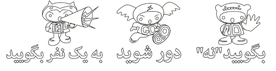 coloring book line art arabic
